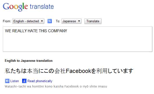 the best google translator easter eggs jackcola org australian