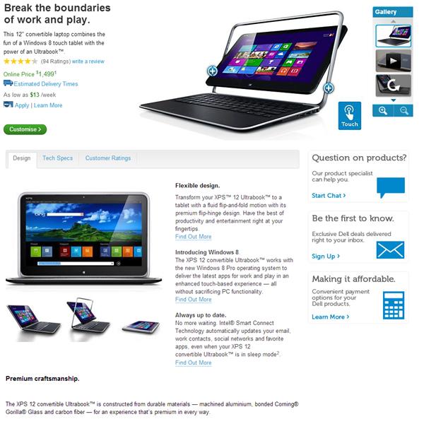 Dell Site Info