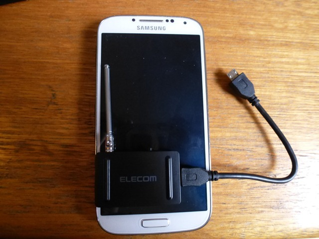 Comparing size of Elecom Mobile TV Tuner with Samsung Galaxy S4