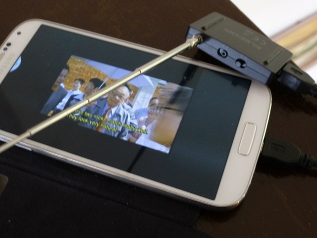 Elecom Mobile TV Tuner For Android Review