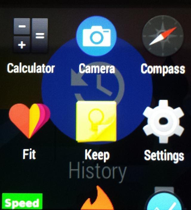 LG G App Launcher